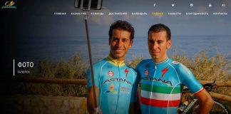 TODAYCYCLING - Fabio Aru et Vincenzo Nibali. Photo : Astana.
