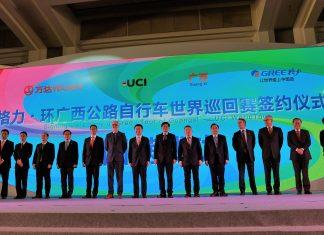 TODAYCYCLING - Brian Cookson et l'UCI entourés de Wanda Sports pour la création du Tour de Guangxi. Photo : UCI
