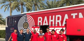 TODAYCYCLING - La formation Bahrain-Merida pour le Tour Down Under. Photo : Bahrain-Merida