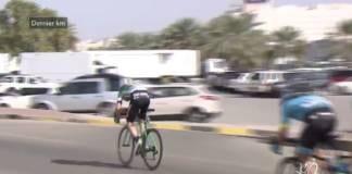 Tour d'Oman 2018 vidéo de la quatrième étape