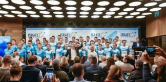 Israel - Start Up Nation une première année en World tour