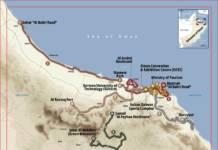Tour d'Oman 2020 parcours révélé